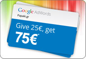 100€ (total value) Google online advertising coupons